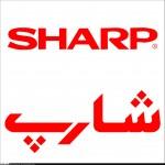 sharp 20120318 2002905988 1 150x150 - فروش لامپ ویدئو پروژکتور