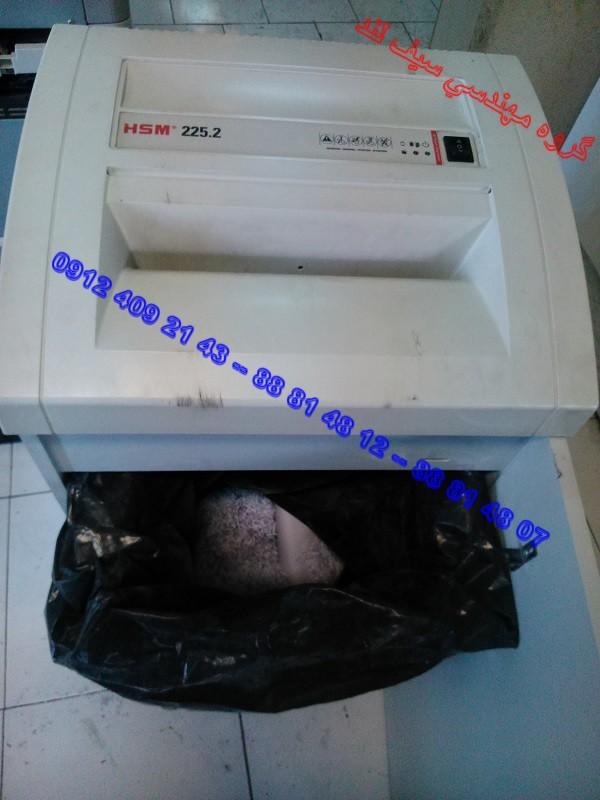 HSM 1 6 - تعمیر انواع کاغذ خردکن