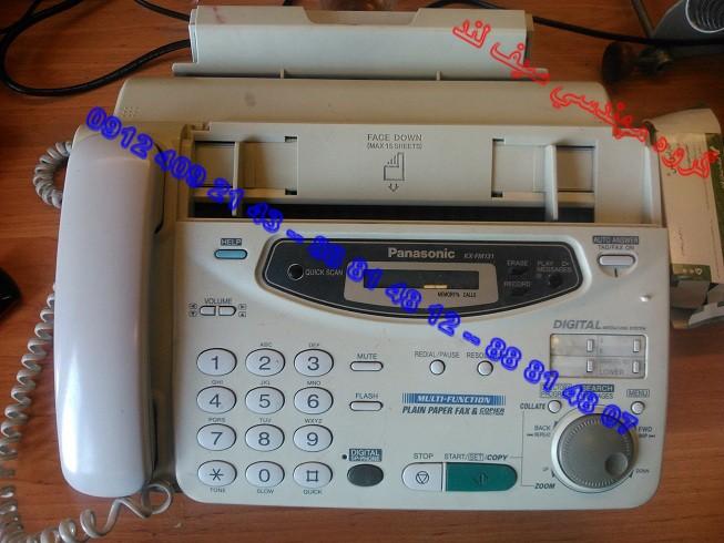 fax1 (1)