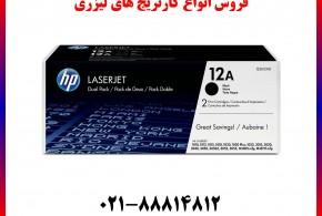 فروش انواع کارتریج پرینتر لیزری