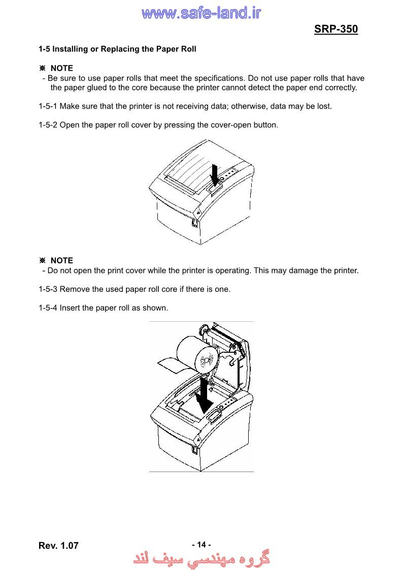 srp 350 user english rev 1 07 Page 14 - منوال پرینتر حرارتی
