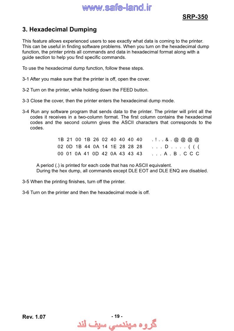 srp-350_user_english_rev_1_07_page_19