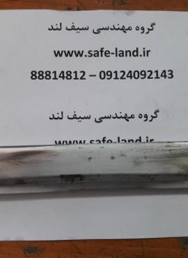 ۲۰۱۸۰۱۲۹ ۱۳۲۱۳۳ 270x370 - محافظ المنت لمینت A4