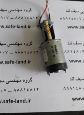 ۲۰۱۸۰۲۰۶ ۱۴۵۱۵۳ 270x370 - موتور منگنه برقی راپید 5050 و 5080