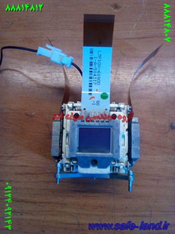 projectorr 27 - تغییر رنگ تصویر پروژکتور